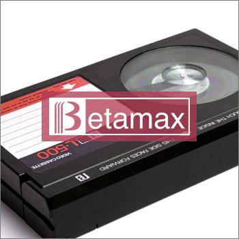 audio reel and casette tape transfer London, Ontario
